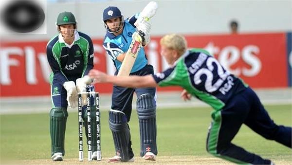 ireland and scotland match t 20 match