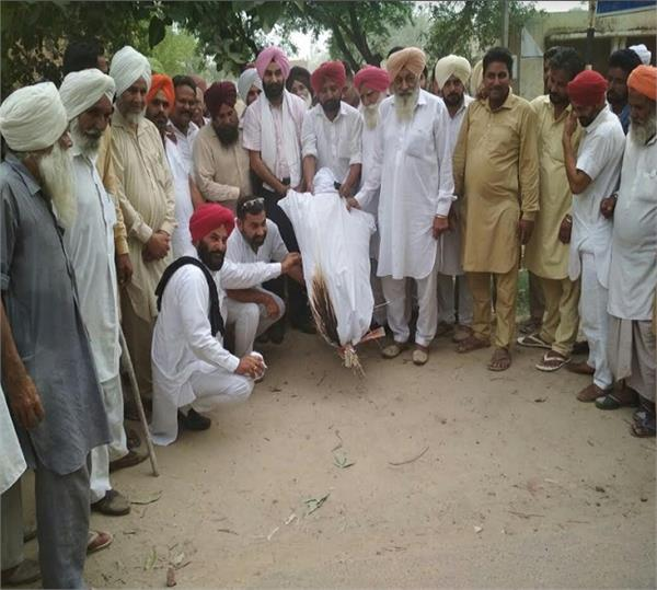 congress party bibi ranjit kaur bhatti