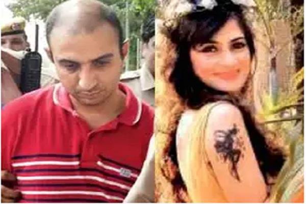 shailaja murder case nikhil handa first saw victim on facebook