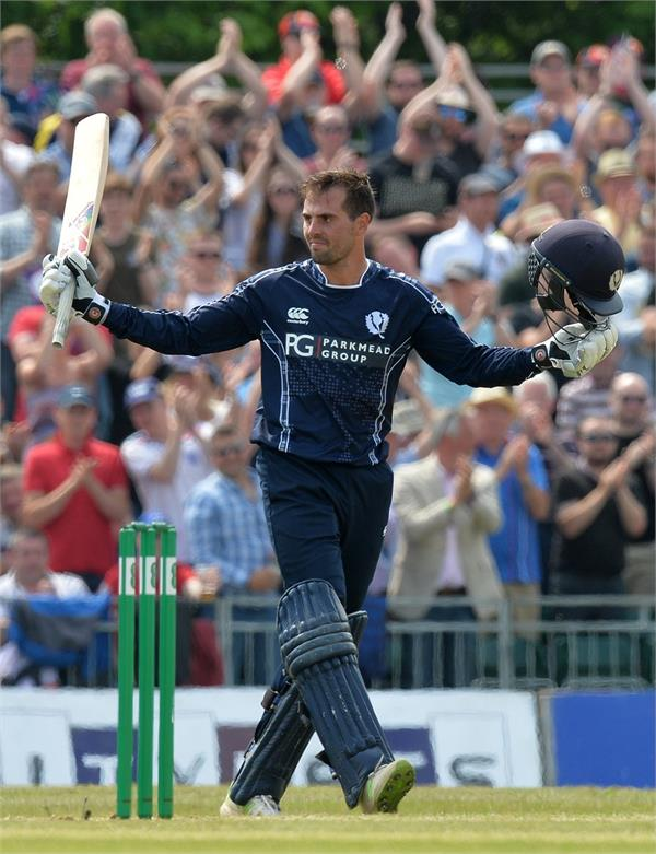 scotland beat england by 6 runs in odis