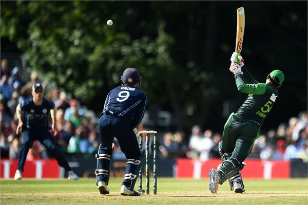 t 20  pakistan beat scotland by 84 runs