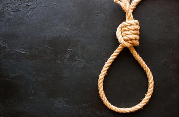dubai  youth  suicide