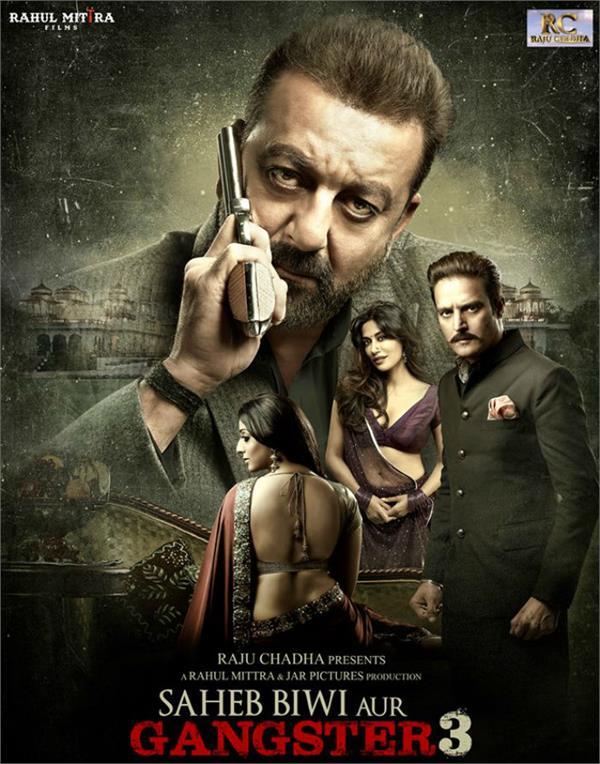 Movie Review : ਮੁਹੱਬਤ, ਨਫਰਤ ਤੇ ਰਾਜਨੀਤੀ ਦੀ ਦਿਲਚਸਪ ਕਹਾਣੀ ਹੈ 'ਸਾਹਿਬ ਬੀਵੀ...'
