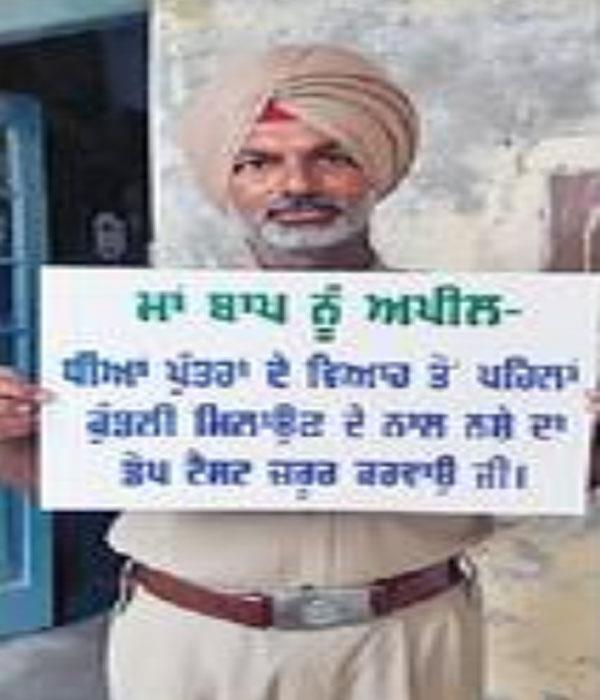punjab drugs issue