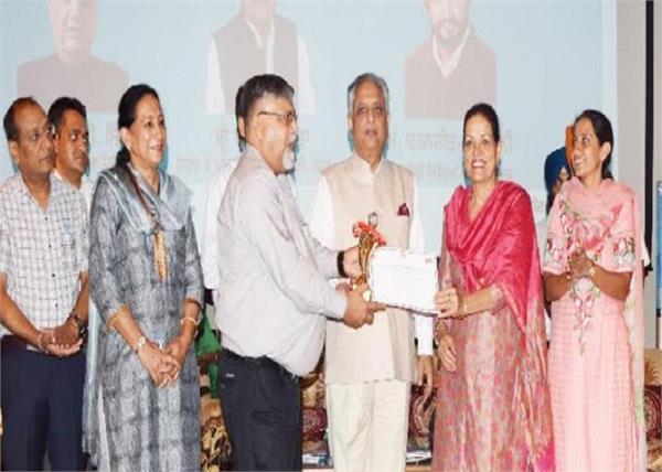 operation  award