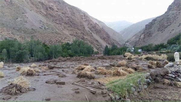 afghanistan in landslide
