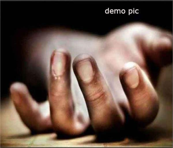 person  s death