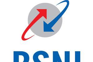 bsnl has introduced the new plan  will have 200gb of data