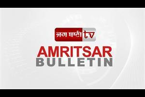 click on the video to see the september 15th amritsar bulletin