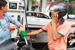 without helmet petrol