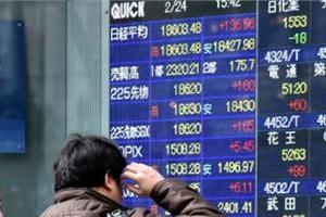 asia markets positive