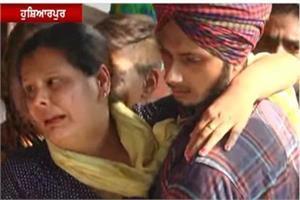 punjab youth died