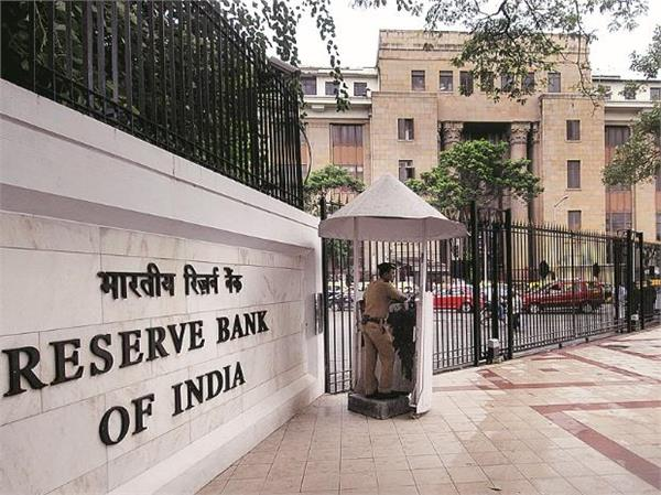 rbi employees will collective strike on september 4