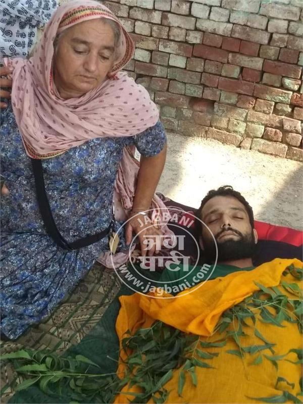 valtoha  drugs  youth  death