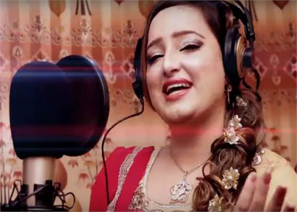 pak actress singer reshma shot dead