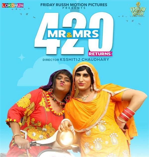 mr   mrs 420 returns