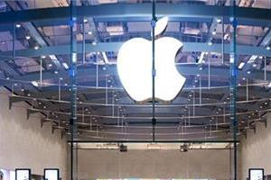 apple plans flagship outlets in important locations