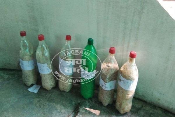 international border 6 bottles heroin