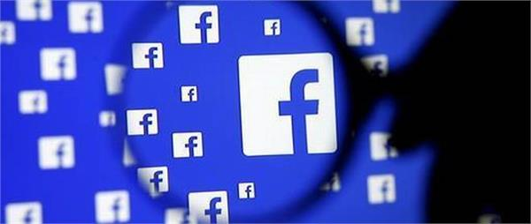 some companies have the right to see your personal data  facebook