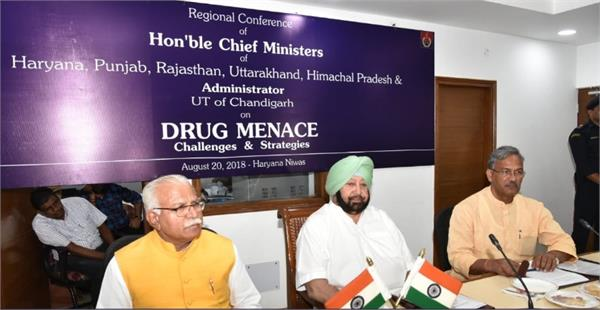 7 states meeting against drugs