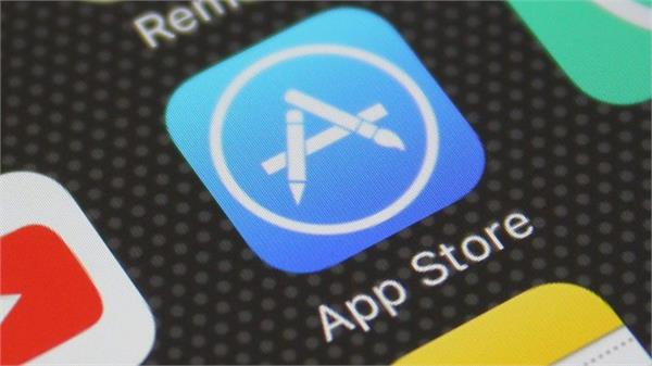apple removes 25000 apps from its app store in china