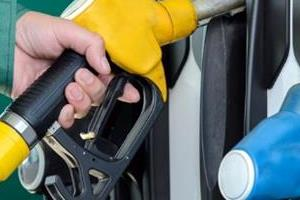 oil prices will not decrease by the end of the year