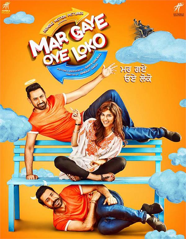 mar gaye oye loko trailer