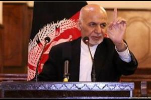 afghan president announces temporary ceasefire