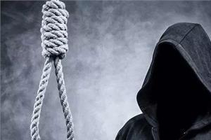 suicide due to economic hardship