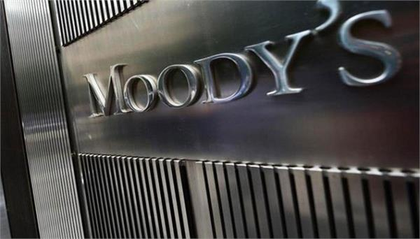 government provide capital relief banks  moody  s