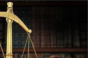 the fastest verdict in the rape case  accused in 24 hours