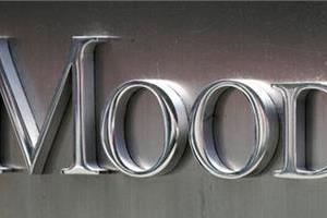 merger of bob  vijaya  dena bank to improve efficiency  governance  moody  s