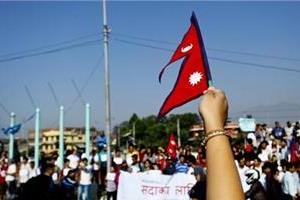 nepal s madhesi front to observe 15 minute blackout on constitution day