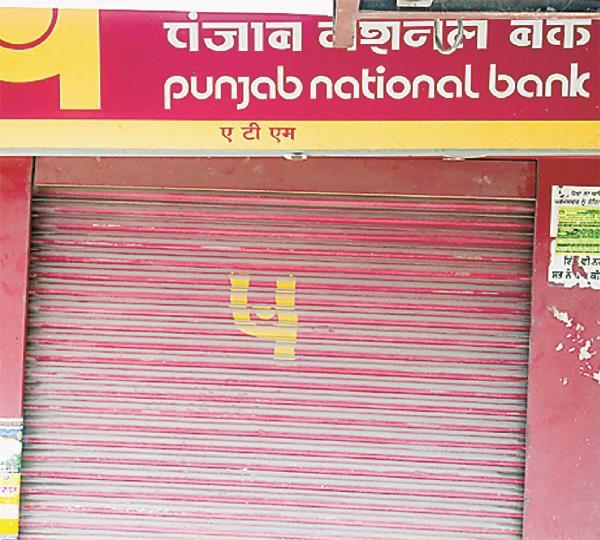 punjab national bank a t  m