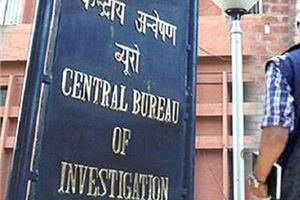 the first lookout notice issued for malia the law  cbi