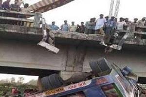 bridge accidents deaths