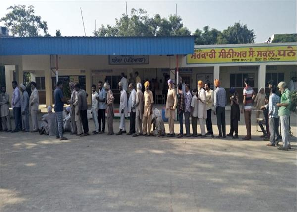 patiala vote zila parishad