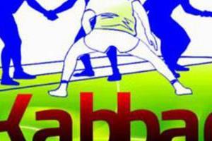 kabaddi tournament  contribution