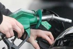petrol prices hiked to fresh record highs