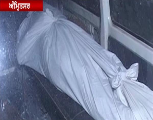 amritsar boys girl bodies