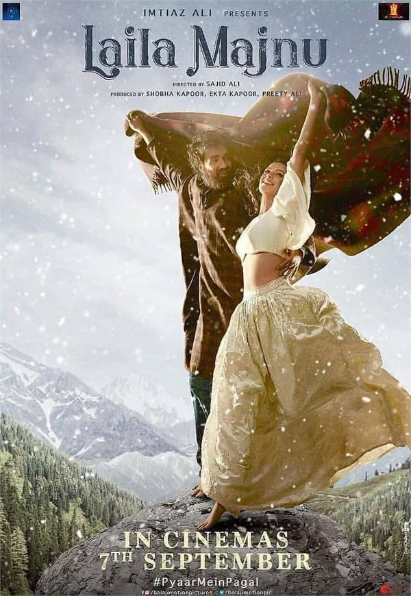 Movie Review : ਬਾਕੀ ਲਵ ਸਟੋਰੀਜ਼ ਤੋਂ ਜਰਾ ਹੱਟ ਕੇ ਹੈ 'ਲੈਲਾ ਮਜਨੂੰ' ਦੀ ਕਹਾਣੀ