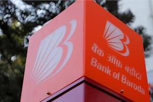 new bank can start functioning since 1 april