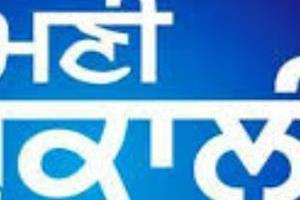 gurdaspur  akali dal  boycott