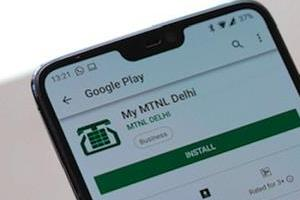 mtnl introduced 98 rupees prepaid plan