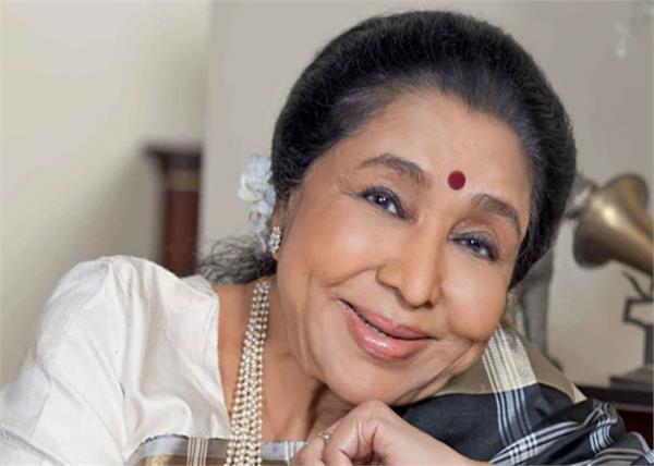 B'Day : ਸੁਰੀਲੀ ਅਵਾਜ਼ ਦੀ ਮਾਲਕਨ ਹੈ ਆਸ਼ਾ ਭੋਸਲੇ, ਗਾ ਚੁੱਕੀ ਹੈ 12 ਹਜ਼ਾਰ ਤੋਂ ਵਧ ਗੀਤ