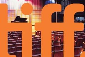 mard ko dard nahi hota toronto film festival