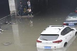 5 killed due to heavy rains in pakistan