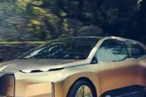 bmw revealed its autonomous concept suv