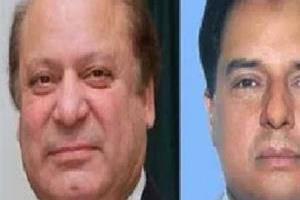 pakistan  anti corruption body