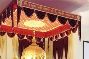 gurudwara glenwood in sri guru granth sahib